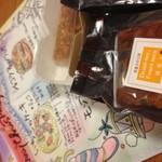 シェ・ミオ - 焼き菓子とクリスマスのパンフレット