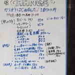 おとうちゃんの台処 - 2012年12月22日撮影。
