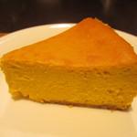 MUJI - かぼちゃのチーズケーキ