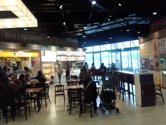 十六雑穀オムライス&炭焼きハンバーグ専門店 おむらいす亭 広島フジグラン神辺店