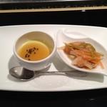 16471061 - さつまいものスープとサーモン
