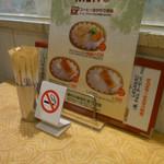 ヒマラヤのケーキ - 全面禁煙