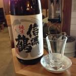 ほろ屋 - 信濃鶴(駒ヶ根)純米酒
