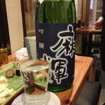 ほろ屋 - 麻輝(長野)吟醸ろ過生原酒