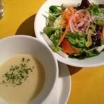 アルモニ - サラダとスープ