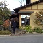 御菓子司喜八 - 入口(M入り) 喜八