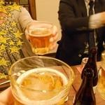 蔓山 - ご存知、乾杯!
