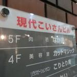 16473910 - なか田だよ。4番バッターだよ、、、。