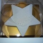 16474164 - お星様のクリスマス仕様のフロマージュケーキ