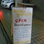マディグーカフェ - お店の名前は。。。