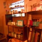 マディグーカフェ - 店内3