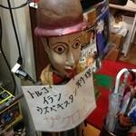 レストラン ザクロ - 2012年12月22日