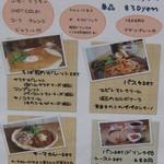 ひさごCAFE - 入口付近(メニュー)