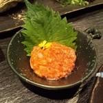 酒肴旬漁 狸穴 - 『鯛酒盗(¥400)』
