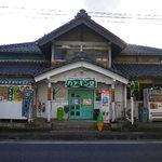 16482557 - カテキン堂さん