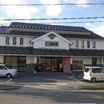 16483004 - 茶房茶遊 (さぼうさゆう)さんの入っている「松鶴園」さん