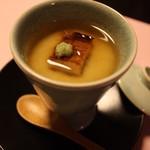 桜鶴苑 - 強肴:穴子養老蒸し