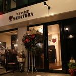 ワイン食堂 SABATORA - 18席ほどの小さなビストロです。貸切りもご利用ください♪