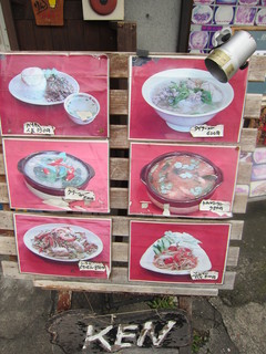 タイ料理 けん - 店頭に掲げられているメニューです