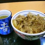 吉野家 - 牛鍋丼(並) 280円