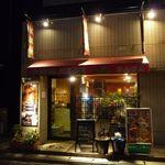 蔓山 - 2012/12/21撮影