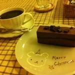 うさぎとおひさま - ケーキセット