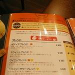 16494682 - 右端は豆の販売価格っす。