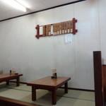 16495177 - お座敷とテーブル席があります