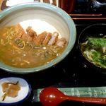 麺処 しまじ   - 和風かつカレー丼に+100円でミニうどん