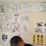 三陸山田 かき小屋 -