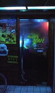ムーンカフェ - Moon CAFE