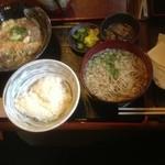 にし富 - 定食