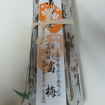 富梅 - 2012.12.24 お土産バッテラ