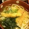 Tokutoku - 料理写真:かやくセット
