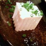 Hakatamotsunabeikkyuu - ゆず豆腐