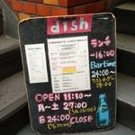 dish-tokyogastronomycafe - 案内