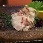 炭火 かず家 - 真鯛の柚子胡椒炙里 780円