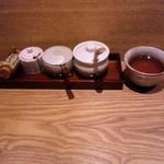長徳 - 黒七味/一味/胡麻/青ネギ