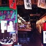 丼彩酒楽 由庵 - 由庵は、長堀橋駅から徒歩30秒のお店です。