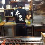酒と肴の たか木 - 本気Tシャツ カッコイイ!