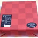 クラブハリエ B-スタジオ 横浜高島屋店 -