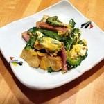 おいしゅうございます 北海道 - 沖縄料理の定番。おすすめの逸品!