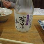 しらさぎ - 冷酒(金陵)