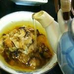 大和田 - 三膳目は、お茶をかけて。