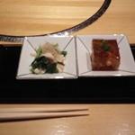 黒門燈 - 前菜