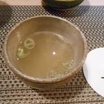 とり貫 - スープ