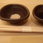 鮨 生粋 - おつまみのお塩とお醤油。