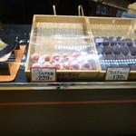 16521984 - 店内(和菓子)
