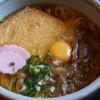 Sanukiudonudonnagaya - 料理写真:特製うどん