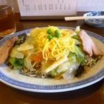 開花亭 - 焼きそば(焼き麺に野菜あんかけ)